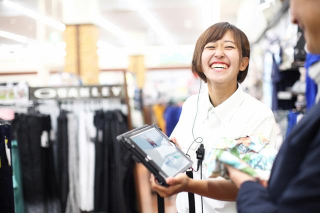 ゴルフ5 仙台新港店の画像・写真